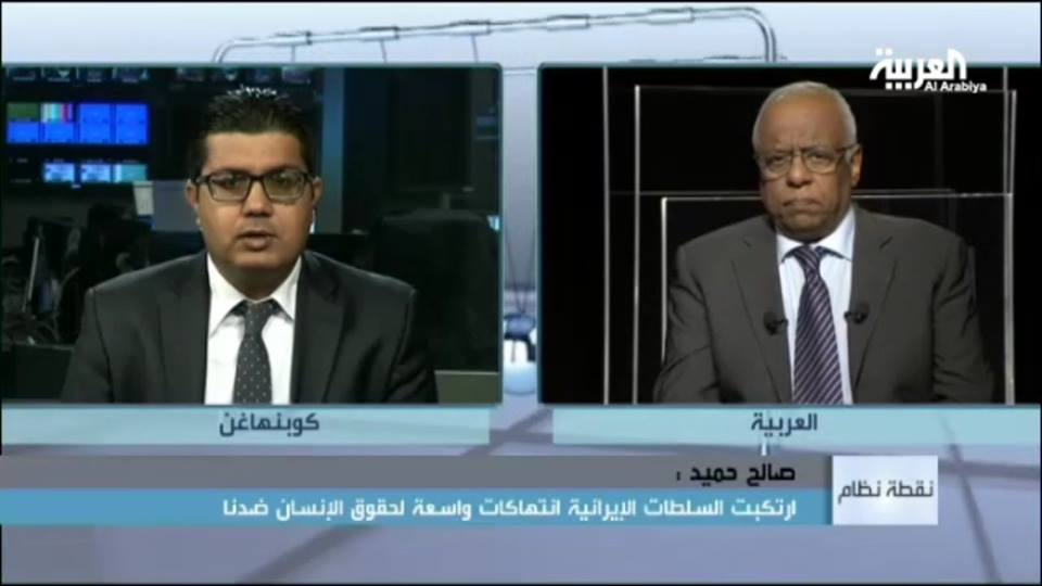 AHRO representative Saleh Hamid in an Interview with Al-Arabiya