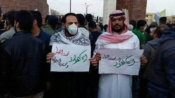 AHRO condemns the crackdown of protests in Ahwaz