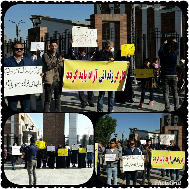The protests of the families of the seven workers of the Ahwaz Steel Company who were arrested for the strike