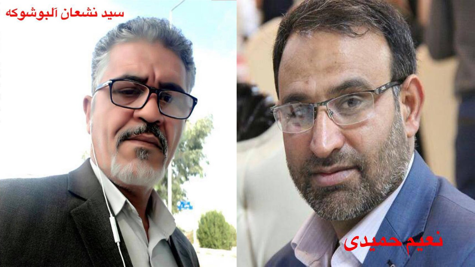 Tow Ahwazi journalists Summoned to Court  for Criticising the Performance of Department of Education