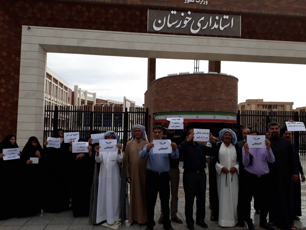 Families of 500 Detained Ahwazi Arab Protestors Threatened  by Iranian Security Forces