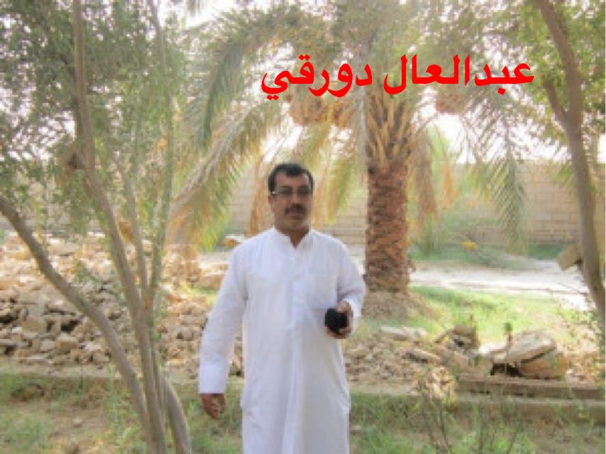 Detained Ahwazi Poet Transferred to Hospital after Sever Torture